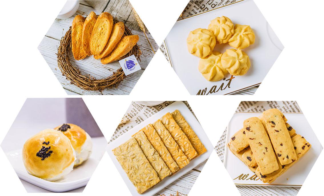 面包烘焙班