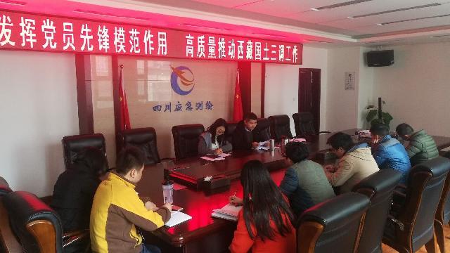 中心二中队党支部积极探索党建统领业务工作