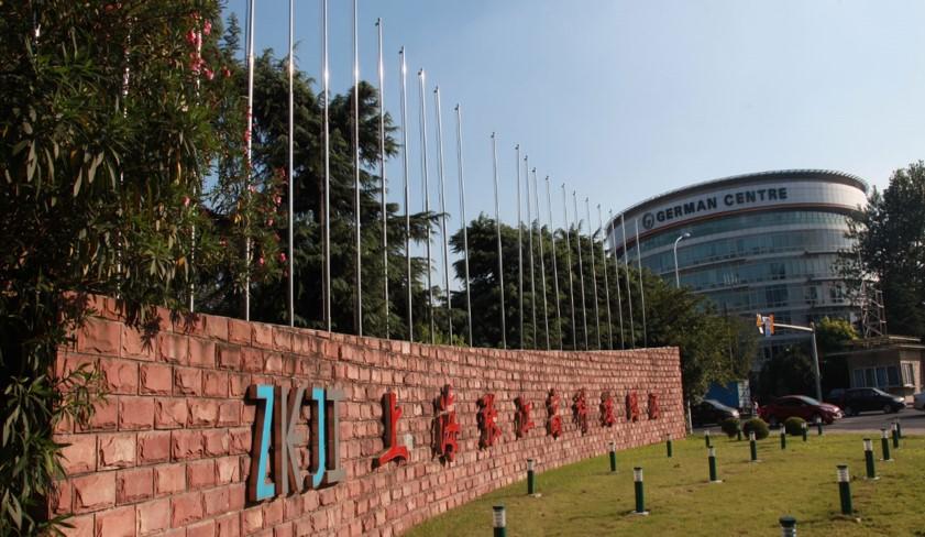 张江大学生在坐爱电影_爱启自主研发生产基地全面入驻张江生物制药园区