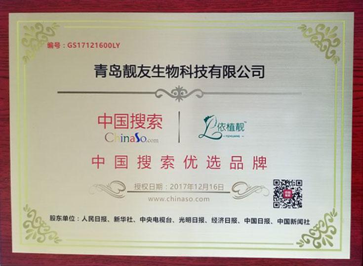 国际认证标志和证书