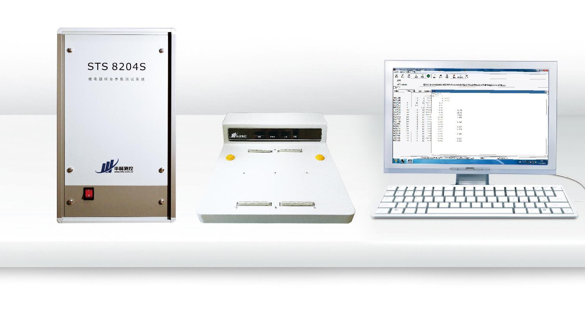 STS 8204 电磁继电器测试系统
