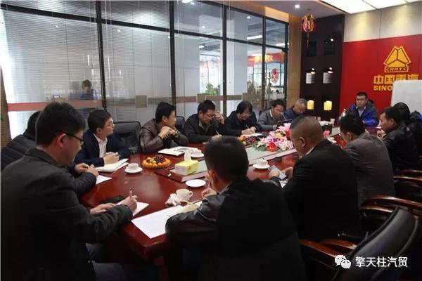 热烈欢迎中国重汽集团技术中心领导莅临擎天柱汽贸参观指导