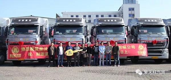 新车又双来啦!热烈祝贺豪沃T7H牵引车交付深圳市巨业联合物流有限公司使用