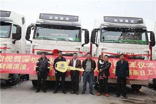 2018!我们来啦!热烈祝贺豪沃T7H交付深圳市永运达物流有限公司使用