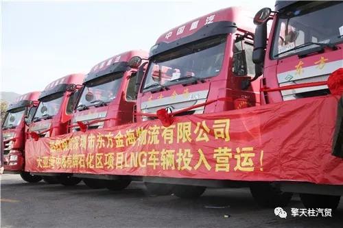 新年交新车!热烈祝贺豪瀚J5G牵引车交付深圳市东方金海物流有限公司使用