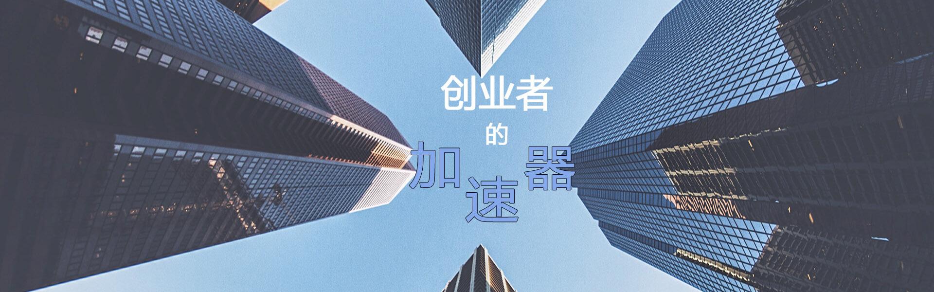 北京供应链服务公司