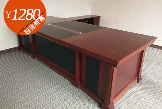红棕色现代简约型经理桌、老板桌