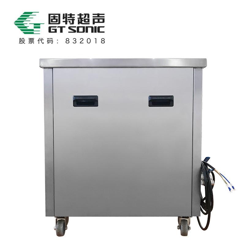 GT SONIC-SD系列 双频工业超声波清洗机