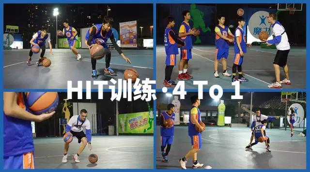 篮球集体锻炼