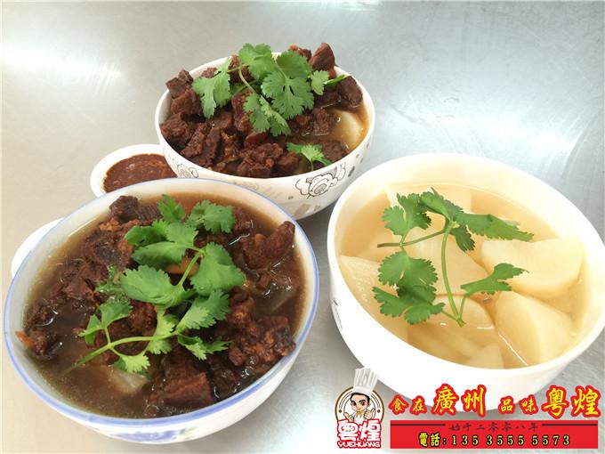 广东牛腩萝卜做法 萝卜牛腩培训 港式牛腩饭制作
