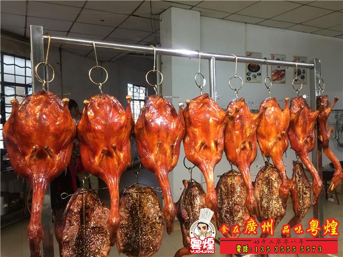 脆皮烤鸭培训 香烧琵琶鸭做法 港式烧腊培训