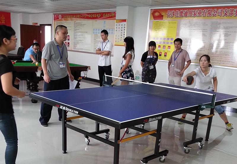 运动会-乒乓球比赛