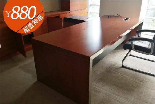红棕色现代简约型经理桌、办公桌