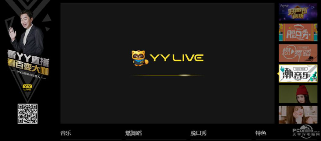 同时,yy将进一步加大对喊麦内容的监管,并发布了77首禁止演唱的喊麦