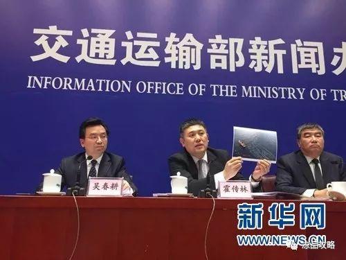 """东海水产品质量还安全吗?三部委就""""桑吉""""轮碰撞燃爆事故召开新闻发布会"""