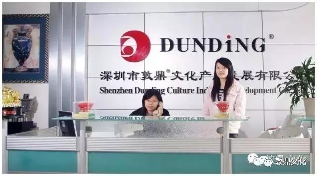敦鼎2017第十三届沈阳东北国际糖酒食品交易会欢迎您!