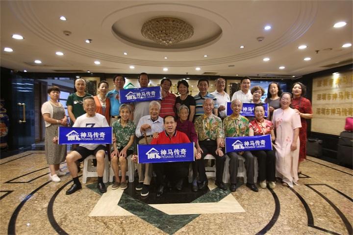 热烈祝贺神马传奇惠州智能生态房车露营地暨创新生态农业示范基地奠基仪式圆满成功