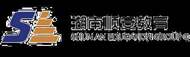 湖南顺安教育管理有限公司