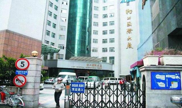 上海轻工国际大厦内环市中心近1.7万平米股权收购4.7亿仅2.67万/平