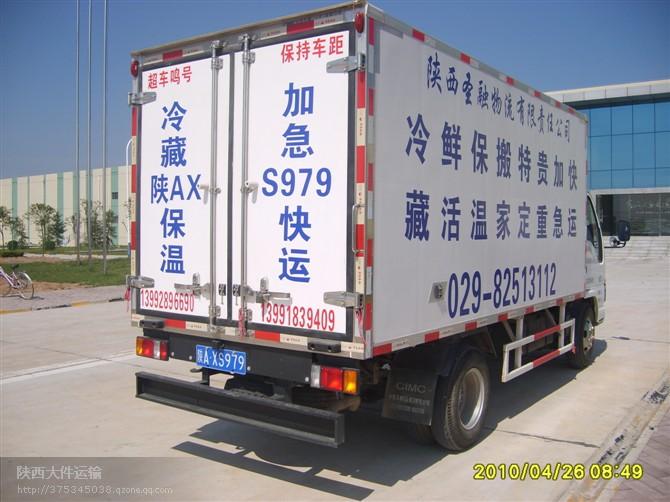陕西圣融达物流公司核心业务介绍