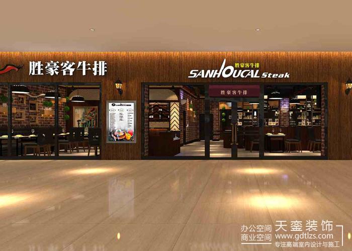 广州餐厅装修公司分享餐厅门头设计特点