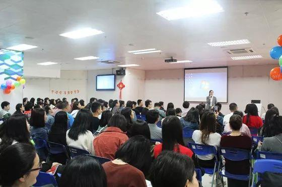 社联2018年第一次全员培训大会