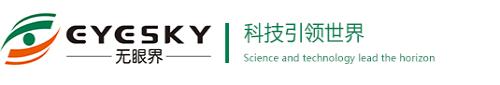 可燃气报警器厂家-深圳市无眼界科技有限公司