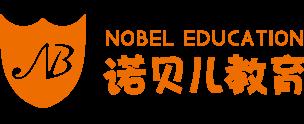 深圳市诺贝儿教育投资发展有限公司1