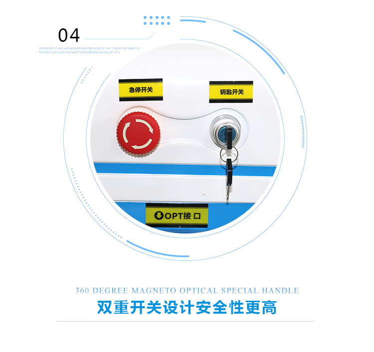蓝白单枪磁光OPT美容仪