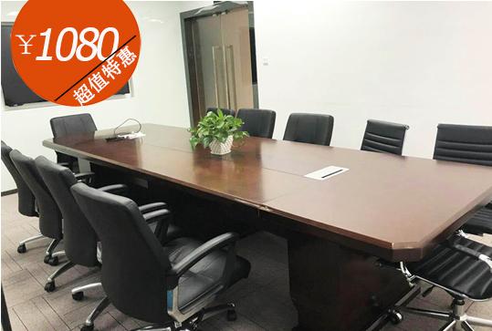 红棕色办公家具办公桌长桌