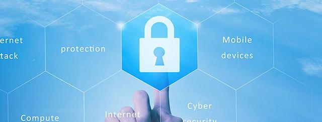 IP-guard终端安全管理系统