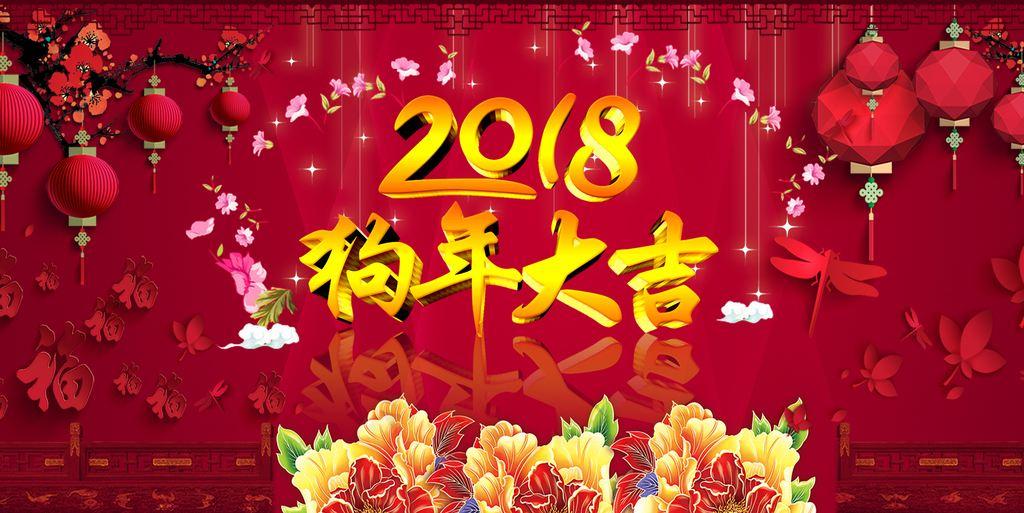 云赞传媒2018春节放假通知
