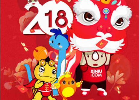 【开工大吉】英迈思集团祝您开年行大运!