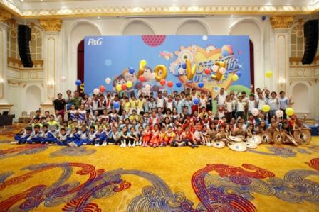 2017北京宝洁家庭日