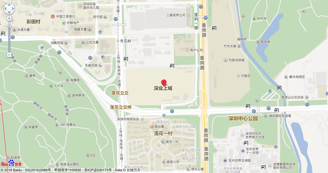 北京黄村火神庙店