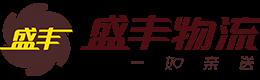 电商仓储物流,w88top优德中文版官网