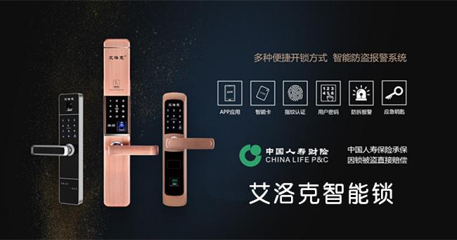 深圳智能门锁厂家,智能指纹锁哪个品牌好?