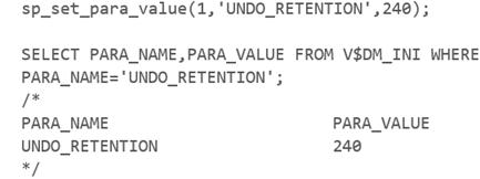 【干货分享】DM7中三种删表操作的数据表空间释放