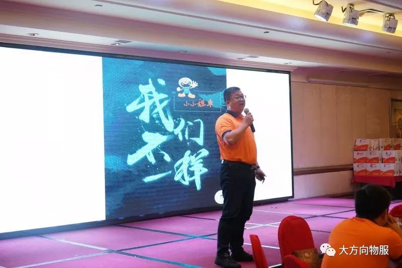 热烈祝贺华南重卡运力2018年度司机新春团拜会圆满成功