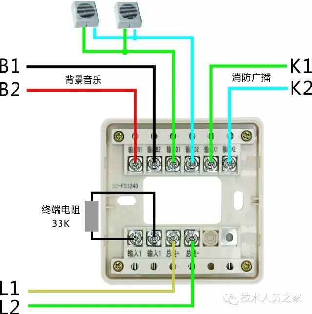 1 探测器接线 1.1 智能探测器接线 1.2 普通探测器接线 1.3 JTQ-CM-FS1022型可燃气体探测器 2 插拔模块接线 2.1 AFN-FS1207型总线隔离模块 2.2 J-SAP-FS1310型手动火灾报警按钮 2.3 J-SAP-FS1330型消火栓按钮(四线制) 2.4 J-SAP-FS1330型消火栓按钮(六线制) 2.5 AFN-FS1229型输入模块 2.