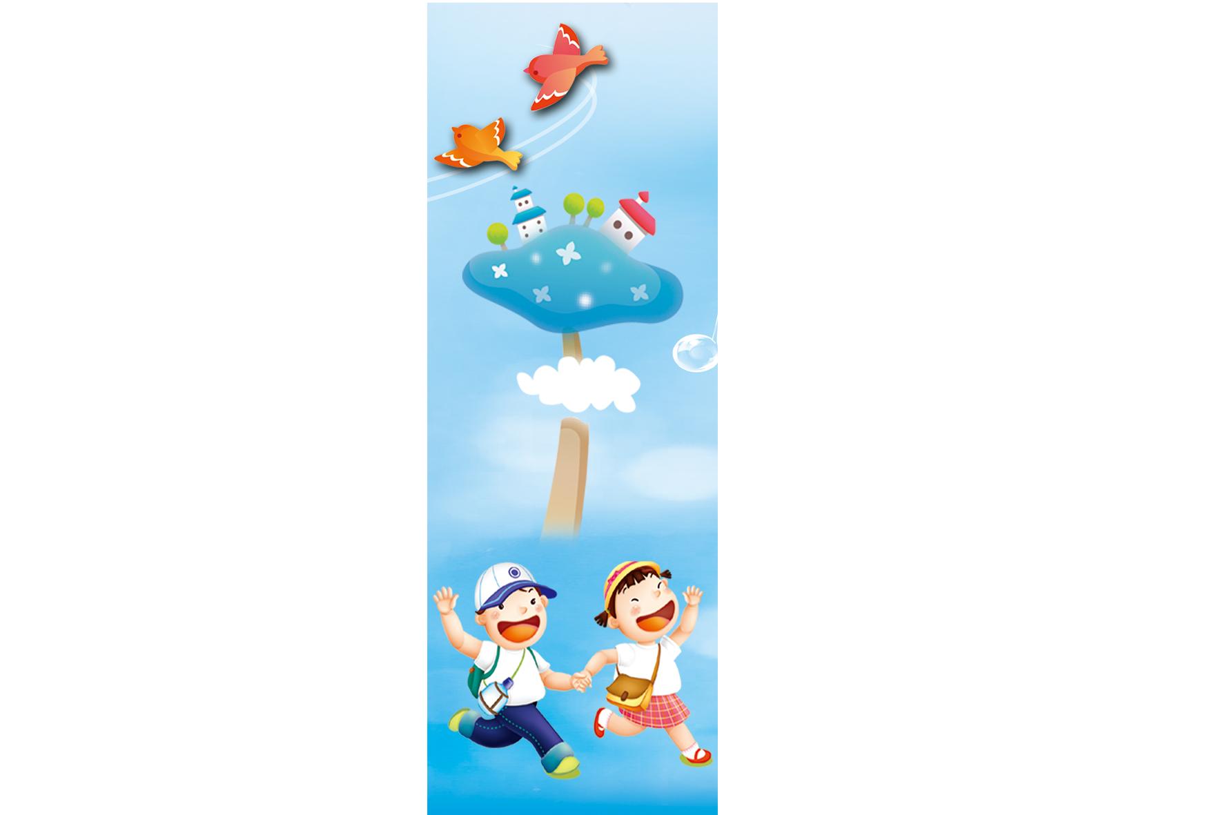 幼儿园卡通图片 幼儿园展板 幼儿园卡通广告 幼儿园背景 卡通背景