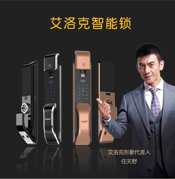 深圳智能门锁厂家:如何区分杂牌锁