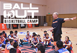 2018foshan青少年篮球培训-BALL OUT封锁特训营