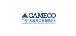 中国南航-广州飞机维修工程有限公司