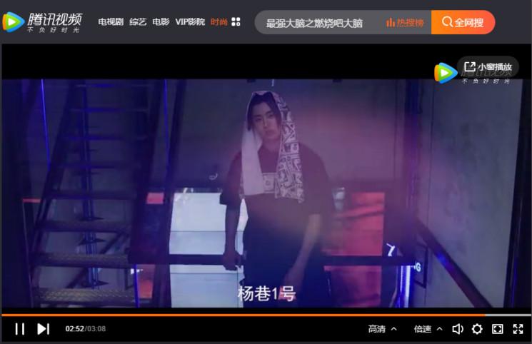 00后RAP歌手MV 带火杨巷1号
