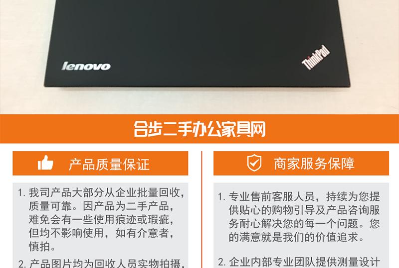 笔记本 联想 ThinkPad T430i