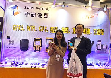 2018郑州安博会,中研在C6-2号展位恭候您的光临