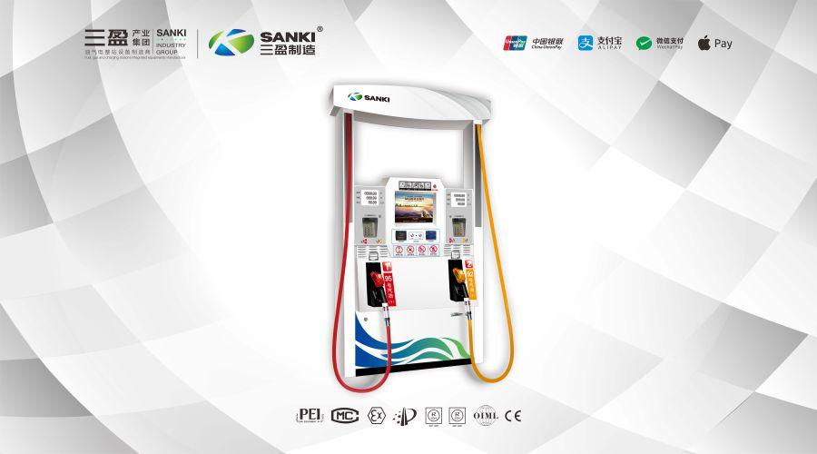 盈爱系列税控燃油加油机