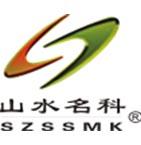 LED景观灯-深圳市叁水名科光电有限公司