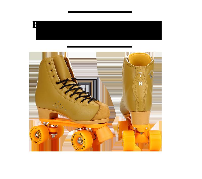 rental roller skates